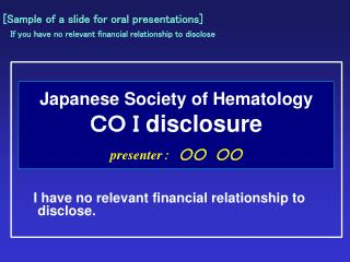 Japanese Society of Hematology  ?? ?  disclosure presenter ???????