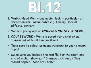 Bl.12