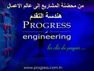 progress.tn