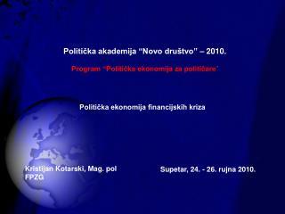 """Politička akademija """"Novo društvo"""" – 2010. Program """"Politička ekonomija za političare """""""