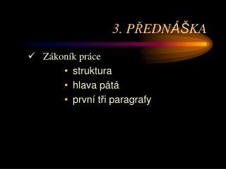3. P ? EDN �� KA