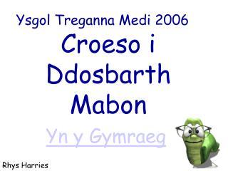 Ysgol Treganna Medi 2006