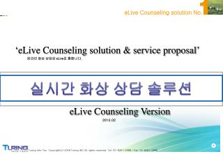 'eLive Counseling solution & service proposal'