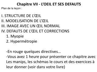 Chapitre VII - L'OEIL ET SES DEFAUTS Plan de la leçon : I. STRUCTURE DE L'ŒIL
