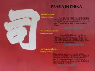 PRASIA IN CHINA
