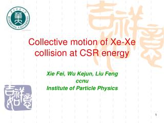 Collective motion of Xe-Xe collision at CSR energy