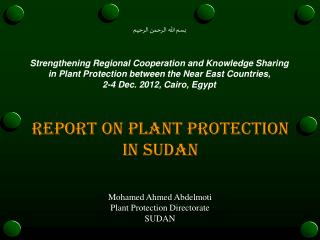 Report on Plant Protection in Sudan