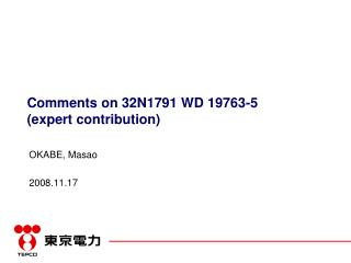 Comments on 32N1791 WD 19763-5 (expert contribution)