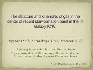 Egorov  O.V. 1 ,  Lozinskaya  T.A. 1 ,  Moiseev  A.V. 2