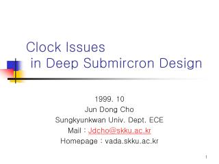 Clock Issues  in Deep Submircron Design