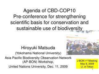 Hiroyuki Matsuda (Yokohama National University)
