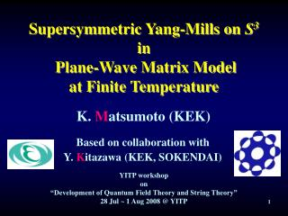 Supersymmetric Yang-Mills on  S 3 in  Plane-Wave Matrix Model  at Finite Temperature