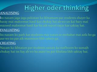 Higher  oder  thinking
