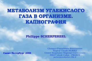 META    .    Philippe SCHERPEREEL