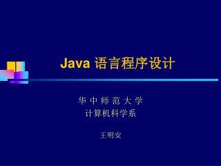 Java  ??????