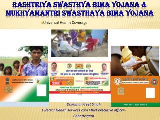 Rashtriya Swasthya Bima Yojana  & Mukhyamantri Swasthaya Bima Yojana