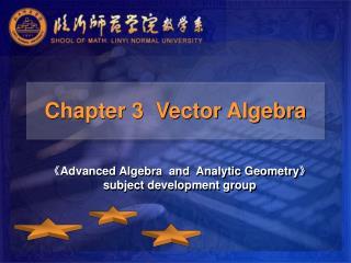 Chapter 3  Vector Algebra