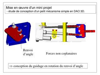 Mise en œuvre d'un mini projet   - étude de conception d'un petit mécanisme simple en DAO 3D.