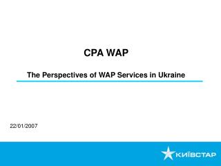 CPA WAP The Perspectives of WAP Services in Ukraine