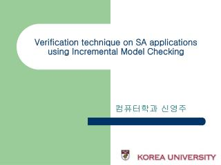 Verification technique on SA applications using Incremental Model Checking