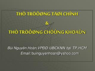 THÒ TRÖÔØNG TAØI CHÍNH  &  THÒ TRÖÔØNG CHÖÙNG KHOAÙN Bùi Nguyên Hoàn,VP ĐD UBCKNN tại TP.HCM