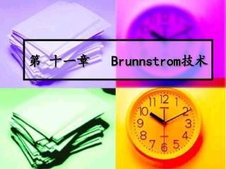 第 十一章    Brunnstrom 技术