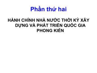 Ph?n th? hai