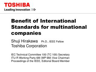 Benefit of International Standards for multinational companies