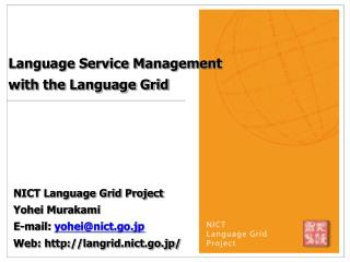 Language Service Management with the Language Grid
