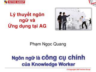 Lý thuyết ngôn ngữ và Ứng dụng tại  AG
