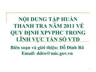 NỘI DUNG TẬP HUẤN  THANH TRA NĂM 2011 VỀ QUY ĐỊNH XPVPHC TRONG LĨNH VỰC TẦN SỐ VTĐ