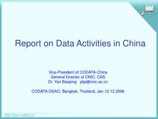 Report on Data Activities in China