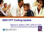2005 CPT Coding Update