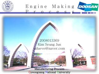 Engine Making Process