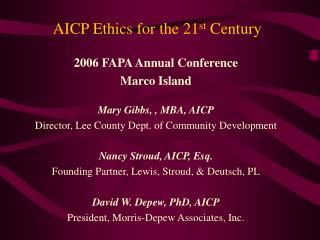 AICP Ethics for the 21st Century