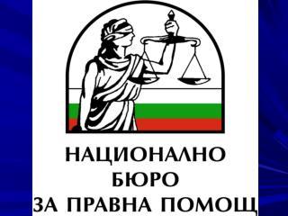 Чл. 22. ( 1 )  Безплатна правна помощ по чл. 21 се предоставя на следните категории лица: