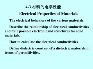 Electrical Properties of Materials      The electrical behaviors of the various materials