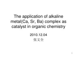 The application of alkaline metal(Ca, Sr, Ba) complex as catalyst in organic chemistry