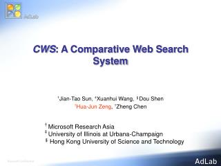 CWS: A Comparative Web Search System