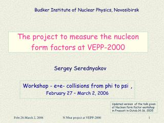 The project to measure the nucleon form factors at VEPP-2000