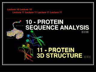 Lecture 10 Lecture 10          Lecture 11 Lecture 11 Lecture 11 Lecture 11