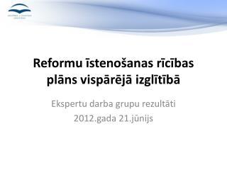 Reformu īstenošanas rīcības plāns vispārējā izglītībā