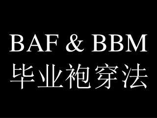 BAF & BBM 毕业袍穿法