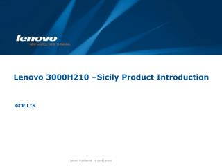 Lenovo 3000H210 �Sicily Product Introduction