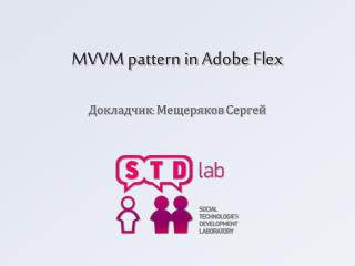 MVVM pattern in Adobe Flex
