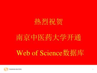 ???? ????????? Web of Science ???