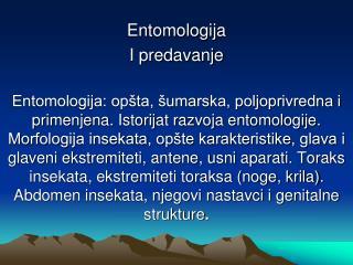 Entomologija I  predavanje