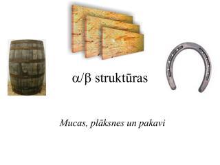a/b  struktūras