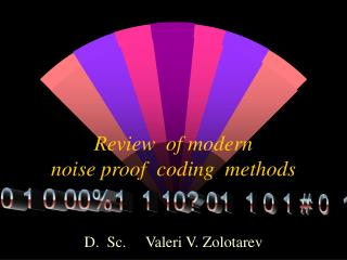Review  of modern  noise proof  coding  methods