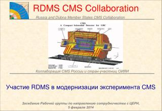 Russia and Dubna Member States CMS Collaboration